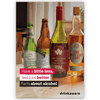 Facts about alcohol leaflet (download)