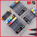 M&G Watercolor Marker Set