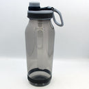 High Quality Plastic Sports Drinks Water Bottle