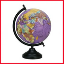 Buy Cheap Globe of the World 14.6 cm