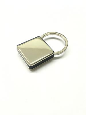 Lock Shaped Metal Keychain