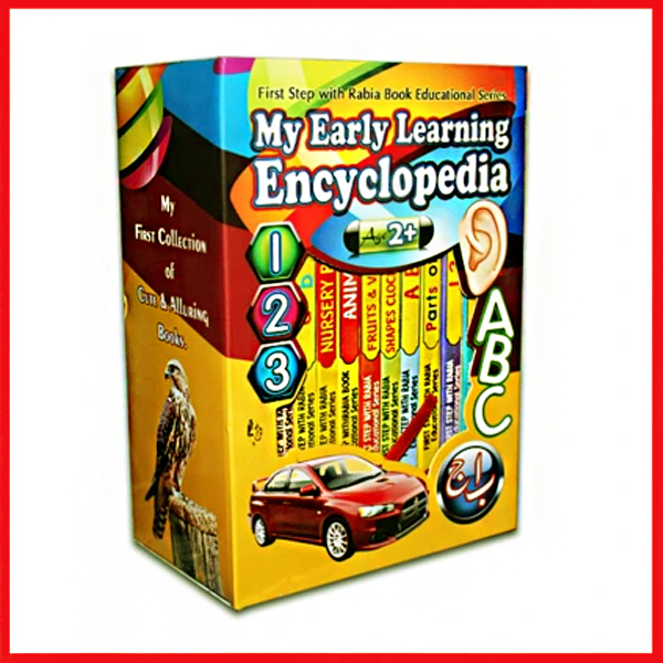First Encyclopedia Of Reading Books - Kids Learning Books