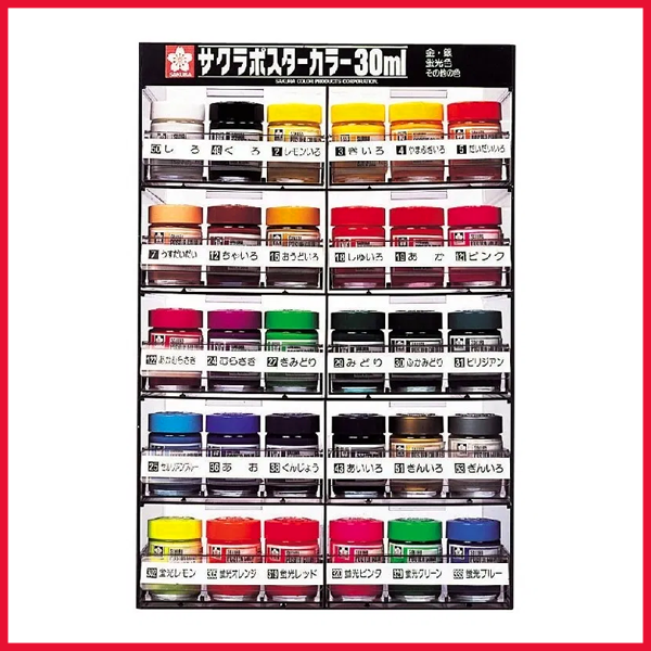 Sakura Poster Color 30 ml Assorted Colours