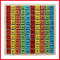 Wooden Multiplication Table - Multiplication Table For Kids