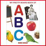 My Pretty Board Book Of ABC 2 For Kids Learning - 2102