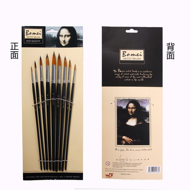 Bomega Round Artist Brush Set