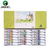 Marie's WaterColor Set of 18