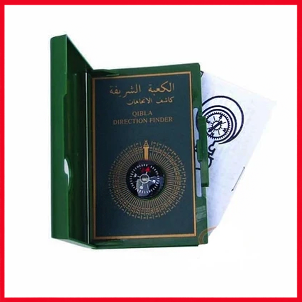 Universal Qibla Direction Compass.
