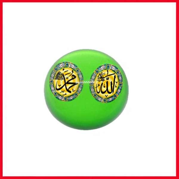 Islamic Paper Weight.