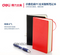 Deli PU Cover Ruled Premium Notebook 3314