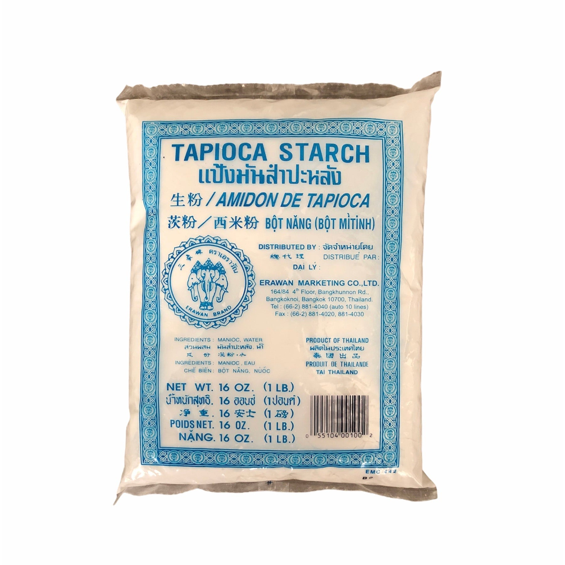 Erawan - Tapioca Starch (BLUE) 16 OZ