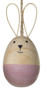 Bunny Ornament (Pink)