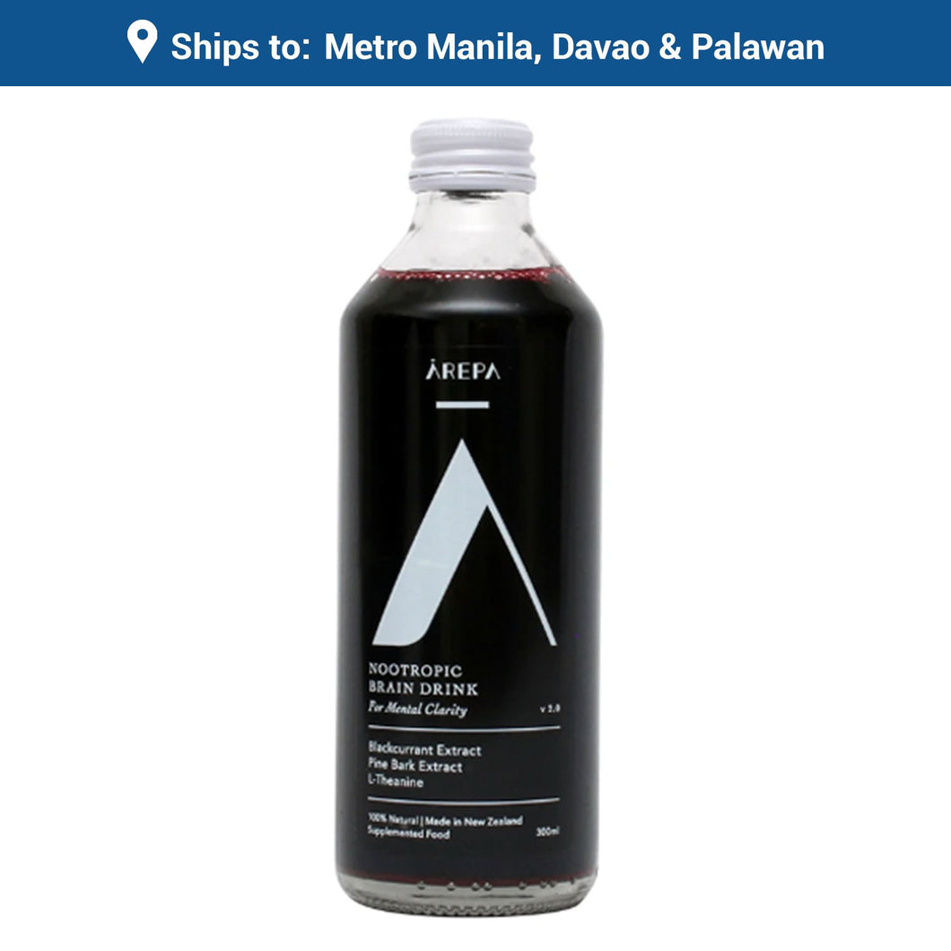 Ārepa 300ml | Performance