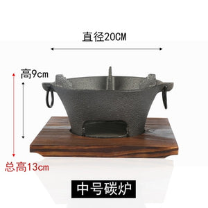 Cast iron charcoal carbon barbecue stove alcohol BBQ oven roast meat seafood Japanese Korean health grill wooden tray set