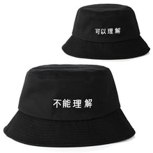 Load image into Gallery viewer, Letter embroidery fishermen hat fashion bucket caps brand hats women and men Outdoor visor