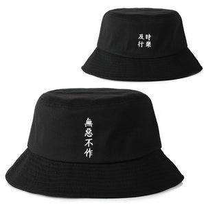 Letter embroidery fishermen hat fashion bucket caps brand hats women and men Outdoor visor
