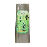 Natural Smoke Free Incense Sticks 450g Sandalwood Wormwood Stick Incense 21cm/27cm/32cm Lying Sticks Room Fragrance Bulk Sale