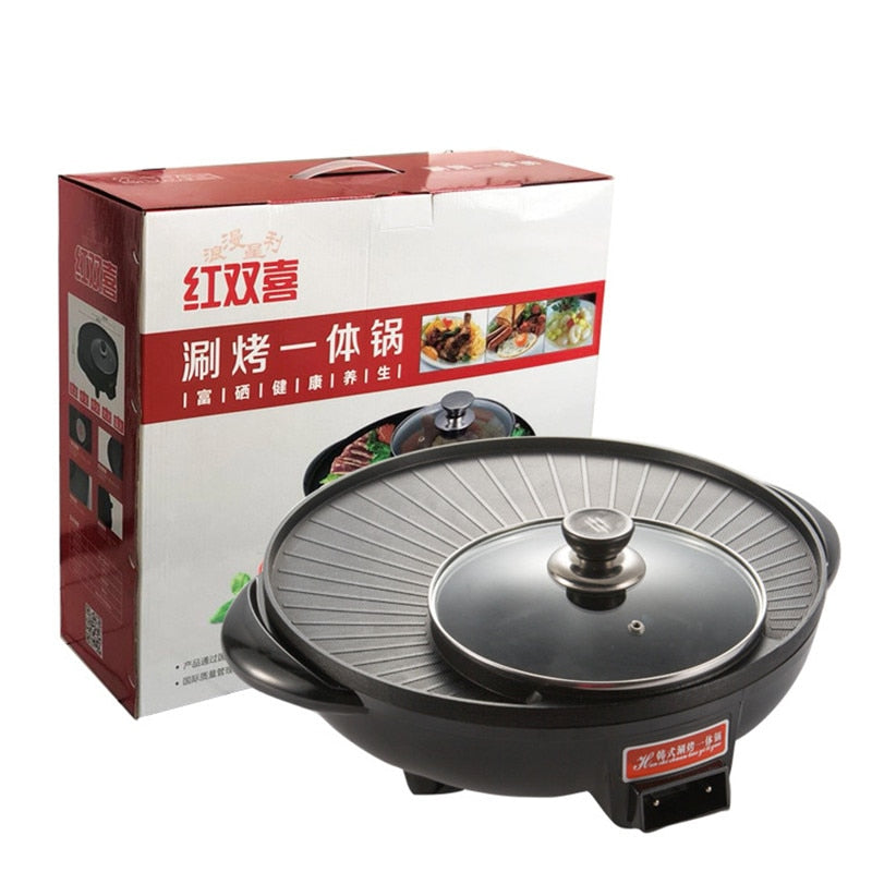 Indoor 2-in-1 Hot Pot Electric Grill Multifunction Baking Pan Household Smoke Free Not Sticky Fried Meat Skewer Barbecue Machine