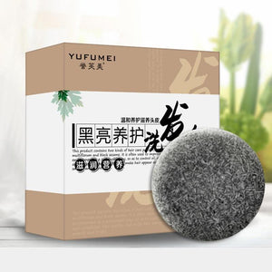 55g Herbal Soild Shampoo Bar Natural Formula Eco-friendly Soap For Hair Loss And Grey Hair Treatment Suitable For Men And Women