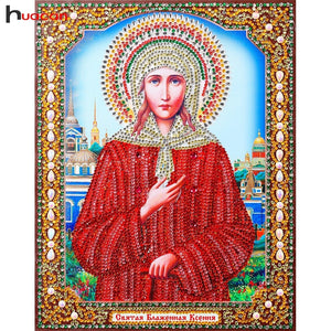 5D Diamond Embroidery Icon Resin Diamond With Picture Mosaic Diy Special 5D Diamond Painting Religious Decor Home 22x28CM