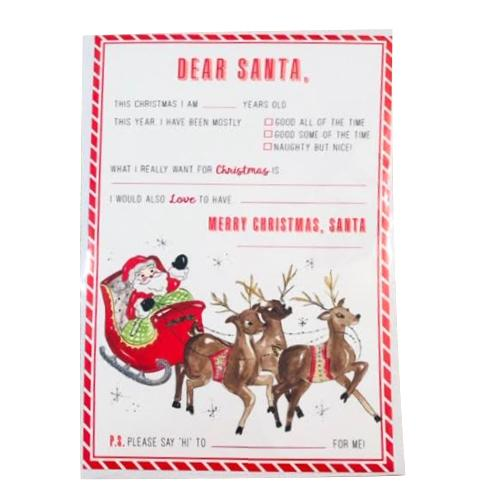Fill in the Blank Dear Santa - Sleigh and Reindeer