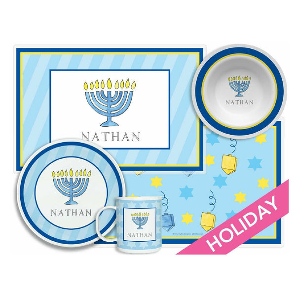Hanukkah Tabletop Collection - 4-piece Set - Personalized
