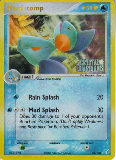 Pokemon Ex: Crystal Guardians - Marshtomp - 024/100 - As New Rare card