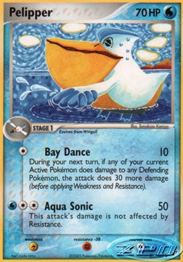 Pokemon Ex: Deoxys - Pelipper - 021/107*U - Used Rare card