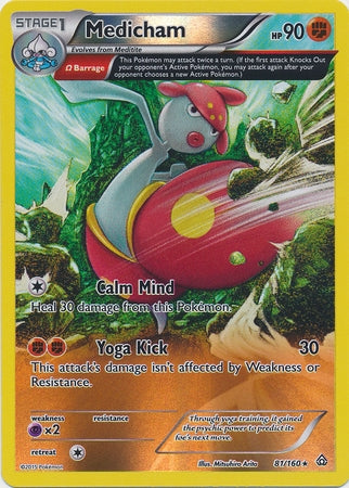Pokemon XY Primal Clash - Medicham - 081/160*U - Used Reverse Holo card