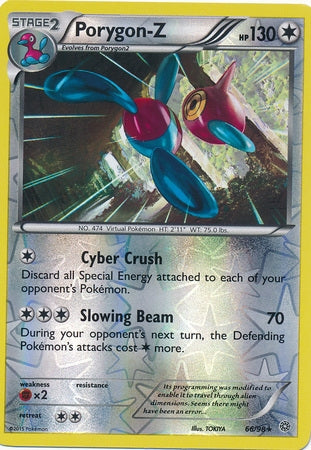 Pokemon XY Ancient Origins - Porygon-Z - 066/98*U - Used Reverse Holo card