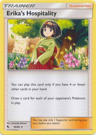 Pokemon Hidden Fates - Erika's Hospitality - 56/68 - As New Rare card