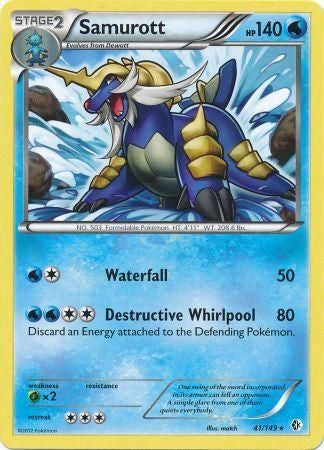 Pokemon Boundaries Crossed - Samurott - 041/149*U - As New Rare card