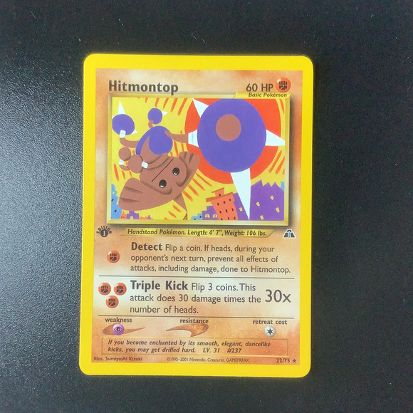 Pokemon Neo Discovery - Hitmontop (1st Edition) - 022/75 - As New Rare card