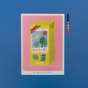 Japanese Box of Soy Milk Riso Print
