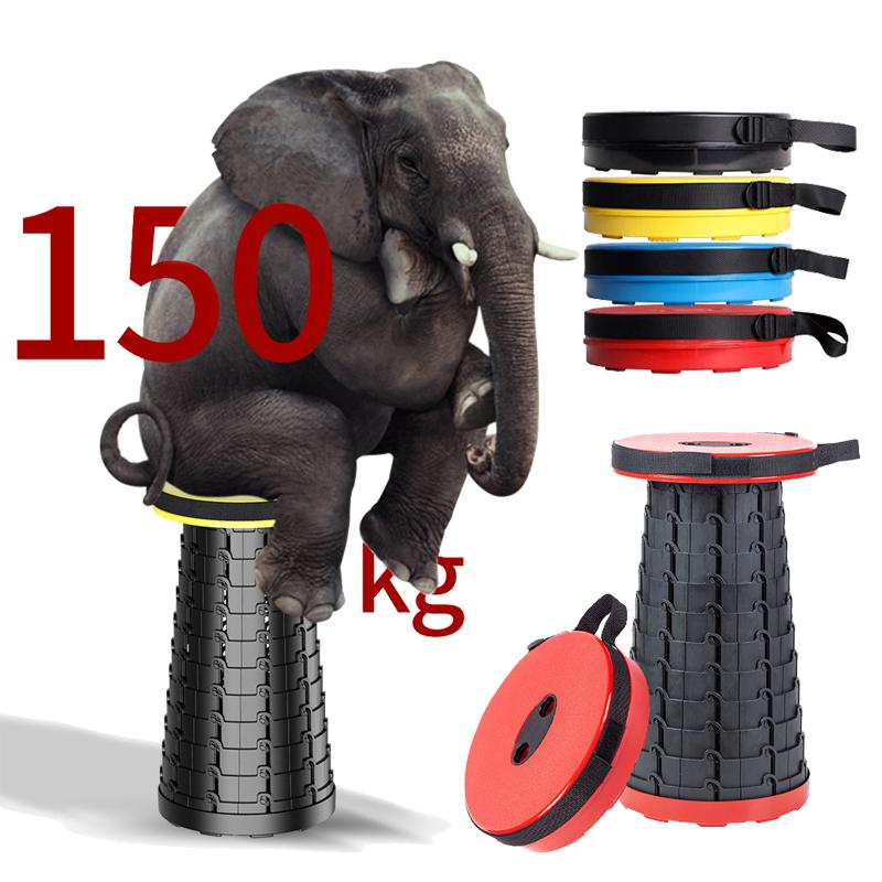 Instant Retract Stool - DealzBEGIN