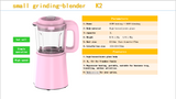Portable Blender *Customized Price*