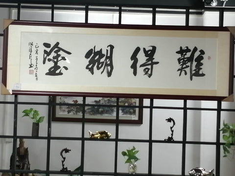 Chinese Calligraphy Art Painting *Customized Price*
