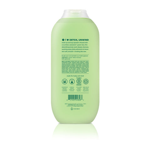 Naturally Derived Body Wash 532ml - Deep Detox
