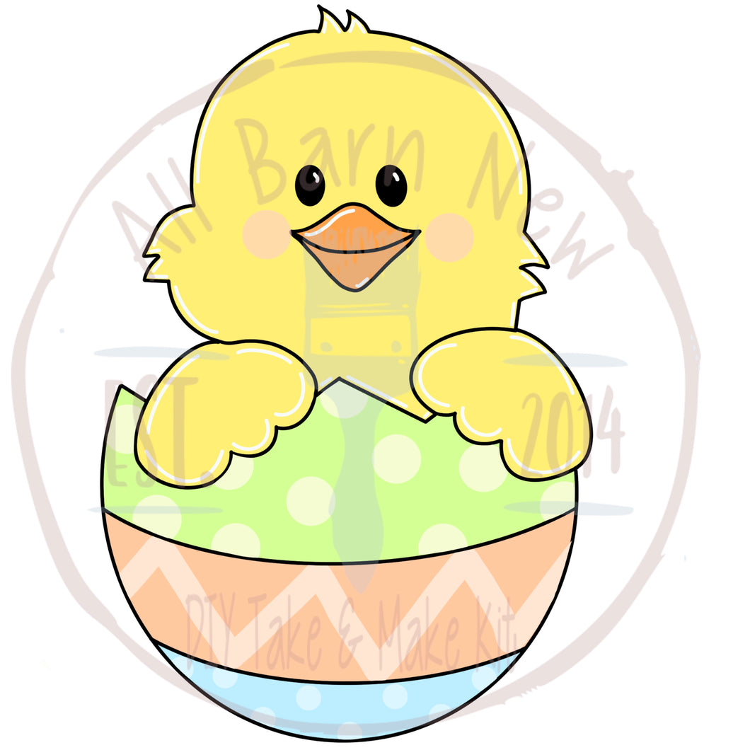 Chick In Egg DIGITAL FILE