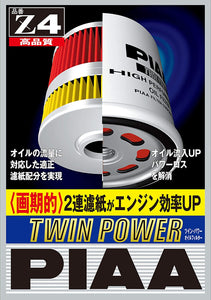 PIAA Twin Power Oil Filter Z4