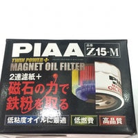 PIAA Z15-M TWIN POWER PLUS MAGNET OIL FILTER