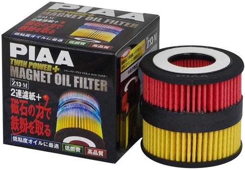 PIAA Z13-M TWIN POWER PLUS MAGNET OIL FILTER