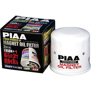 PIAA Z11-M TWIN POWER PLUS MAGNET OIL FILTER