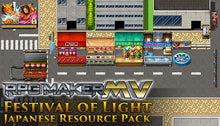 Load image into Gallery viewer, Festival of Light: Japanese Resource Pack