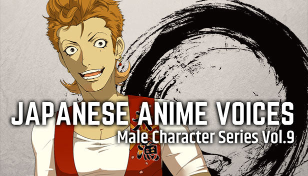 Japanese Anime Voices: Male Character Series Vol.9