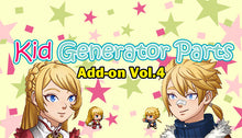 Load image into Gallery viewer, Add-on Vol.4: Kid Generator Parts