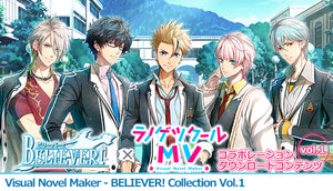 BELIEVER! Collection vol.1