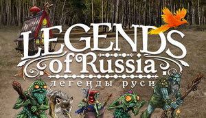 Legends of Russia - Battler Pack