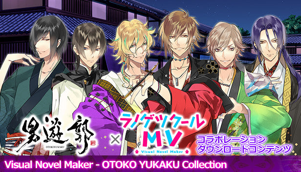 OTOKO YUKAKU Collection