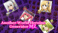 Load image into Gallery viewer, Another World Heroine Generator for MZ